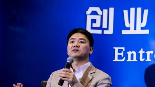大佬语录!刘强东:太乱太糟的行业反而机会更
