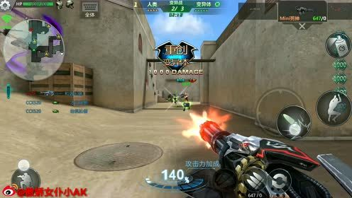 生死狙击手游玩家视频