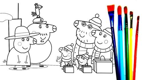 儿童简笔画:小猪佩奇去爷爷家玩图片