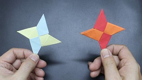 折纸飞镖,手工制作简单易学,孩子学会能玩一天