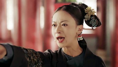 延禧攻略:璎珞晋升令贵妃,尔晴趁机讨好,却被璎珞怒甩一巴掌