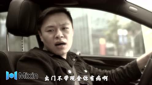 二饼兄弟比特币漂游记-闯关东-预告片