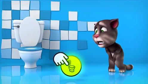 幼儿早教动画:汤姆猫上厕所,又可爱又搞笑