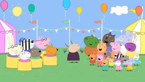 手绘简笔画:小猪佩奇的同学们和家长们一起听羚羊夫人演讲