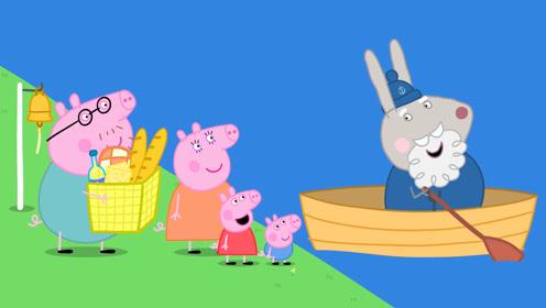 手绘简笔画:小猪佩奇一家去森林野餐,佩奇坐兔爷爷的船过河