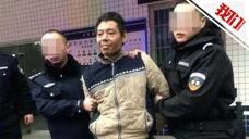 夹江公交车爆炸后续:嫌疑犯已落网