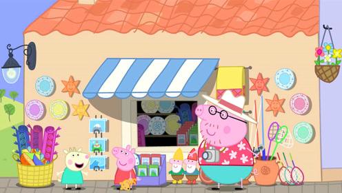 简笔画:小猪佩奇带猪爸爸来到了一个杂货店,佩奇想买些纪念品