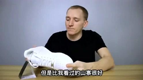 最著名的造假鞋,这双耐克空军一号高仿假货做的可是相当完美!
