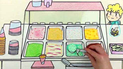 创意diy:萌系手绘定格动画,各种口味的冰淇淋请你吃