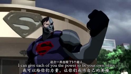 《超人王朝》超人和卢瑟终于生孩子了?