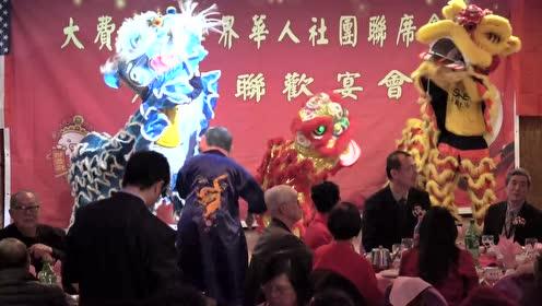 美国费城华侨华人向祖国人民拜年啦