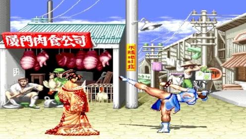 拳皇乱斗:不知火舞vs春丽,《拳皇》女神与《街霸》女神之战
