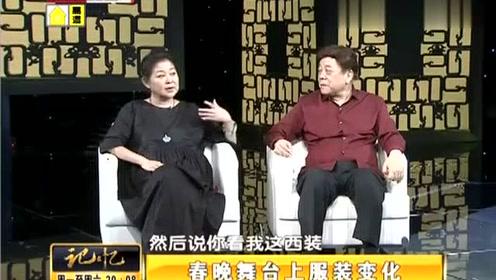 """倪萍爆料赵忠祥春晚""""糗事"""",赵忠祥直怼:胡"""