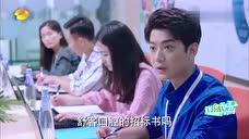 逆流而上的你:刘艾来到新公司上班,一来就给手下脸色看