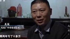 高考:毛坦厂中学保安队队长望子成龙,希望儿子能弥补他的遗憾