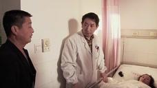 生门:陈小凤要进行手术连小孩出生需要五万块钱,可是丈夫哪来钱呢