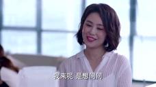 逆流而上的你:刘艾新工作被旧老板造谣来找他算账,甭管啥,盘他!
