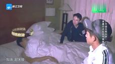 刘昊然裸睡被扒,吓得他失声尖叫,王俊凯变坏了!