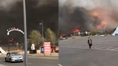 沈阳棋盘山发生火灾 现场浓烟滚滚火势仍未得到控制