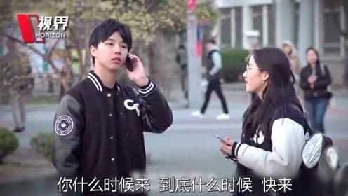 社会实验 假装用英语向韩国顶尖大学生问路 他们能对答如流吗