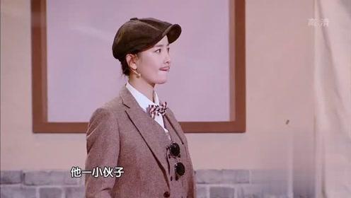 李菁张檬小品《北京味道》,笑的我直打滚