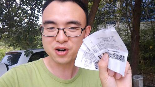 用吉利数字买彩票,小伙坚信中500万有戏,开奖后结果太喜感
