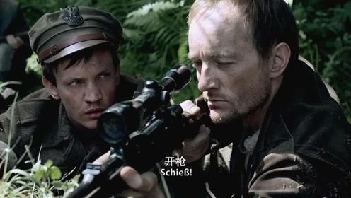 一部德国人拍的二战影片,把波兰游击队拍的足智多谋,德军进圈套格瓦拉电影网兑换金额图片