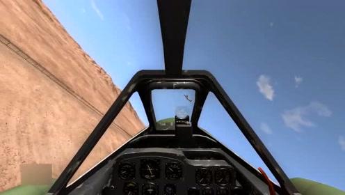 刺激的空中战斗 把满载的大飞机击落 拟真车祸模