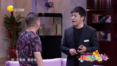 小品:孙涛质问邵峰孩子是怎么回事,邵峰当场