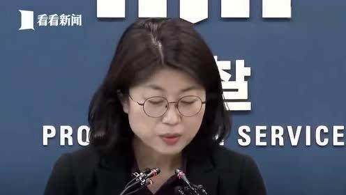 韓國N號房主犯涉嫌14項罪名被起訴