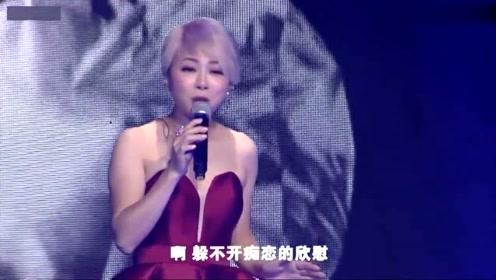 阿紫翻唱97天龙八部主题曲《难念的经》,一开口
