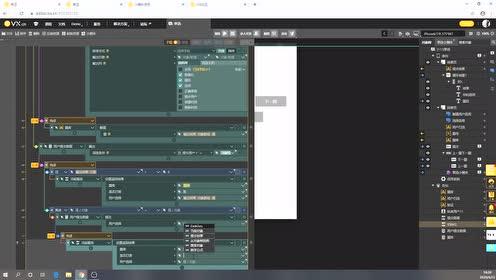 ivx创意应用制作视频 使用小模块封装答题应用
