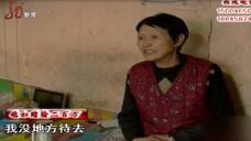 儿媳赌博欠下200万,偷将婆婆房子抵押出去,年迈婆婆无家可归!