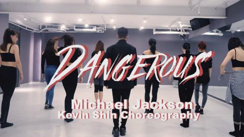 南京Ishow爵士 舞蹈 《dangerous》