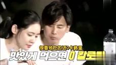 于晓光想吃韩国贵牛肉,老婆秋瓷炫知道后尽全力帮助他!