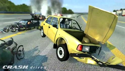 汽车模拟游戏:道钉带高速堆起碰撞