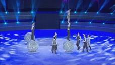 第十七届中国吴桥国际杂技艺术节 赛事正酣 世界杂技精英秀绝活