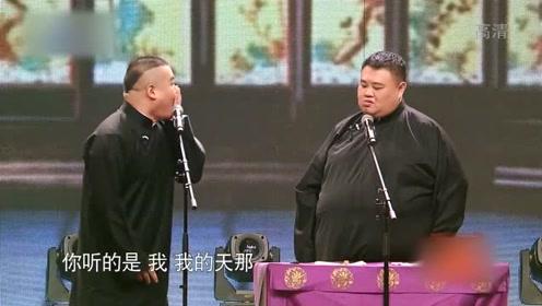 岳云鹏孙越相声《白蛇传》这个相声说的不错