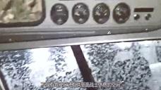 【视频】能在水上开的装甲车,在冰面上如履平地