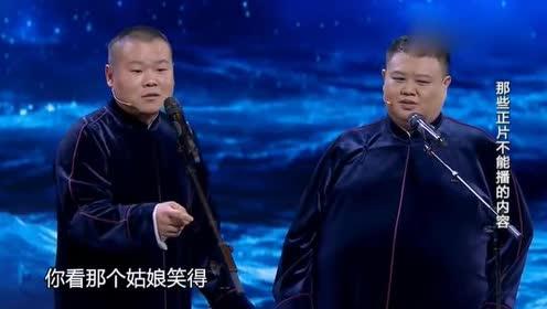 岳云鹏,孙越来逗乐,小品和相声的区别是什么