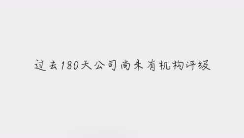 ST金贵11月27日盘中涨停