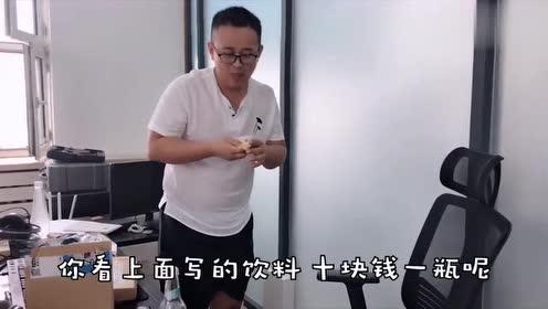 三姨太vlog:为恶搞江叔找来神秘道具,我哥可能要抛弃我了!
