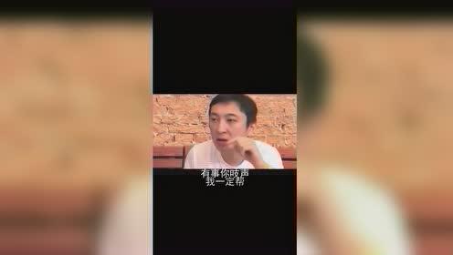 考验王思聪的老婆们的时候到了哈哈爆笑配音相