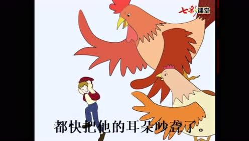 六年级语文下册6* 骑鹅旅行记(节?。?>                         </a>                         <a href=