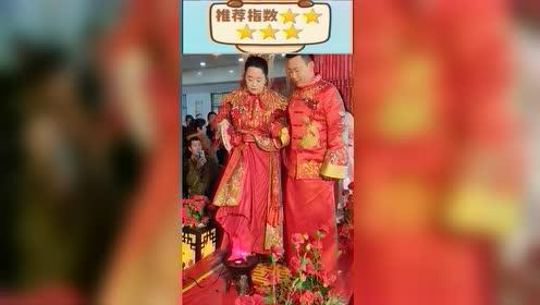 轻松时刻:新郎新娘跨火盆,这盆是来搞笑的吗