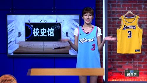 【NBA晚自习】校史馆:东契奇超越魔术师再砍梦幻三双