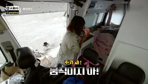 韩综:李孝利叫妹妹们起床 我一个人把你们都包围了 李真立马投降
