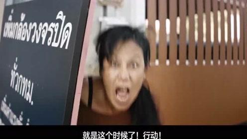 泰国脑洞大开神广告《碰瓷无国界》
