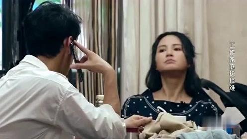 吃饭时袁弘接到工作电话,即使邀请自己出演男一号,袁弘也要问妻子意见