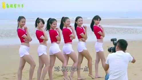 穆帅让裴朵组建拉拉队,到沙滩上拍写真,美女们的身材真不赖啊